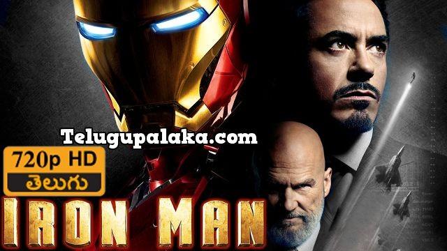 Iron Man 1 (2008) Telugu Dubbed Movie