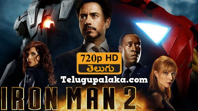 Iron Man 2 (2010) Telugu Dubbed Movie