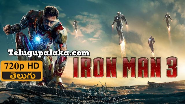 Iron Man 3 (2013) Telugu Dubbed Movie
