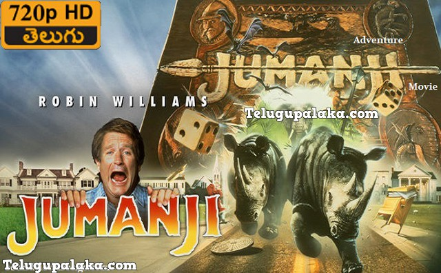 Jumanji (1995) Telugu Dubbed Movie