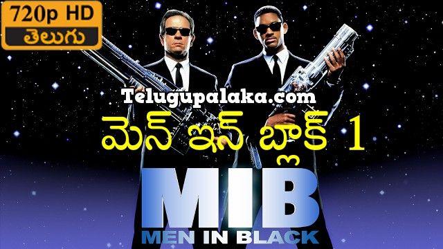 Men in Black I (1997) Telugu Dubbed Movie