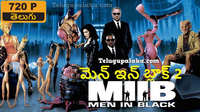 Men in Black II (2002) Telugu Dubbed Movie