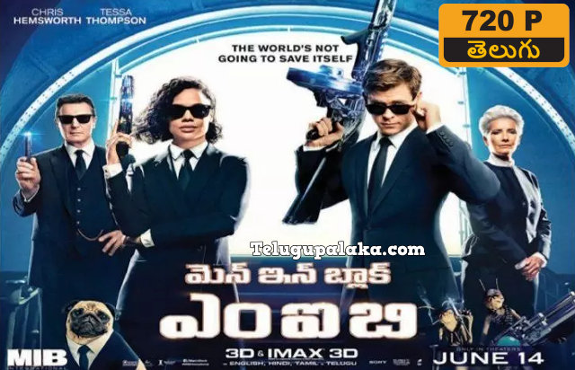 Men in Black 4 International (2019) Telugu Dubbed Movie