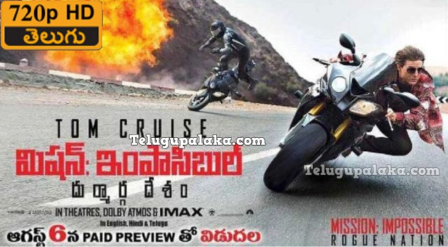 Mission Impossible 5 Rogue Nation (2015) Telugu Dubbed Movie