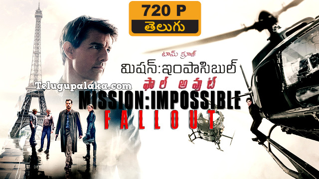 Mission Impossible 6 Fallout (2018) Telugu Dubbed Movie