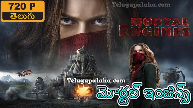 Mortal Engines (2018) Telugu Dubbed Movie