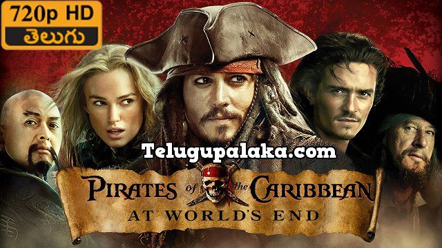 Pirates of the Caribbean 3 At World's End (2007) Telugu Dubbed Movie