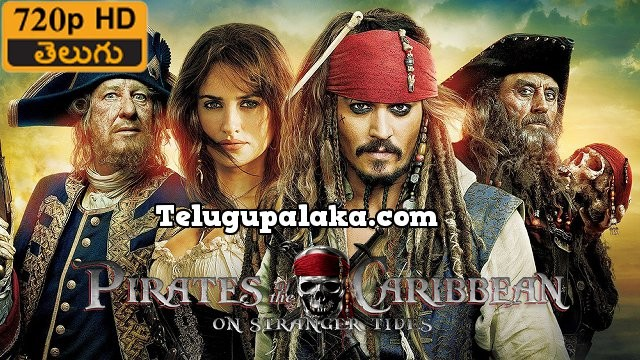 Pirates of the Caribbean 4 On Stranger Tides (2011) Telugu Dubbed Movie