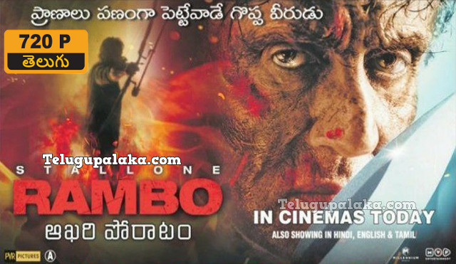 Rambo 5 Last Blood (2019) Telugu Dubbed Movie