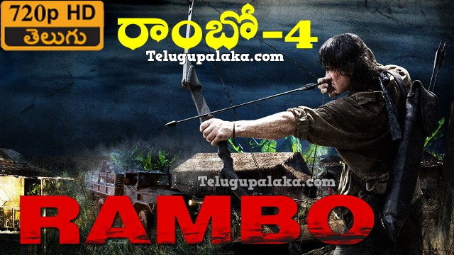 Rambo IV (2008) Telugu Dubbed Movie