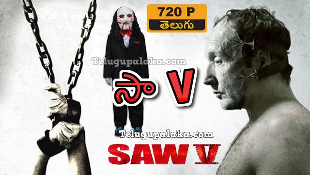 Saw V (2008) Telugu Dubbed Movie