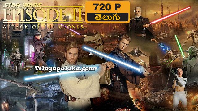 Star Wars Episode II Attack of the Clones (2002) Telugu Dubbed Movie