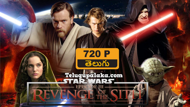 Star Wars Episode III Revenge of the Sith (2005) Telugu Dubbed movie