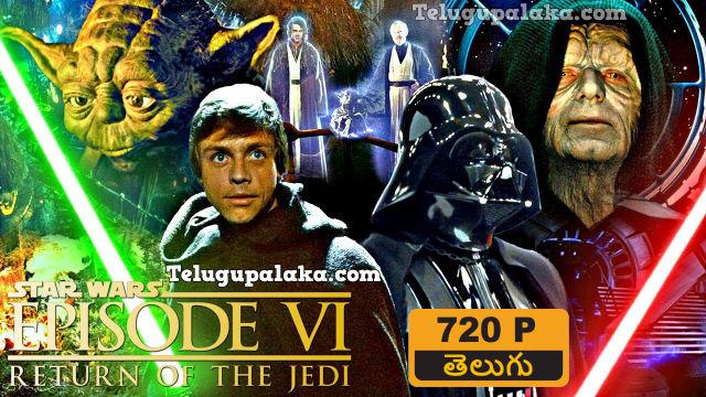 Star Wars Episode VI Return of the Jedi (1983) Telugu Dubbed Movie