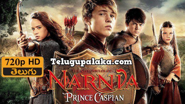 The Chronicles of Narnia 2 (2008) Telugu Dubbed Movie