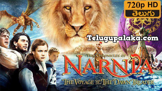 The Chronicles of Narnia 3 (2010) Telugu Dubbed Movie