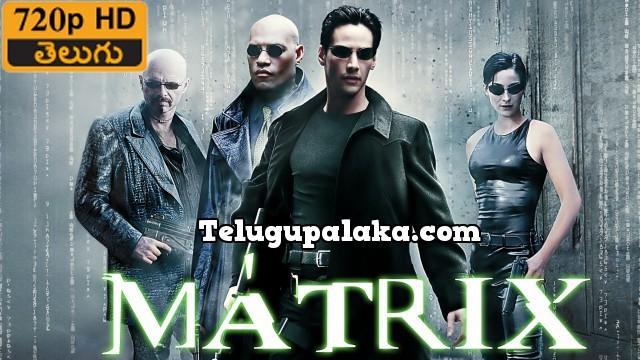 The Matrix 1 (1999) Telugu Dubbed Movie