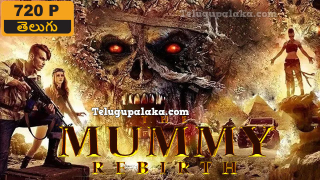 The Mummy Rebirth (2019) Telugu Dubbed Movie