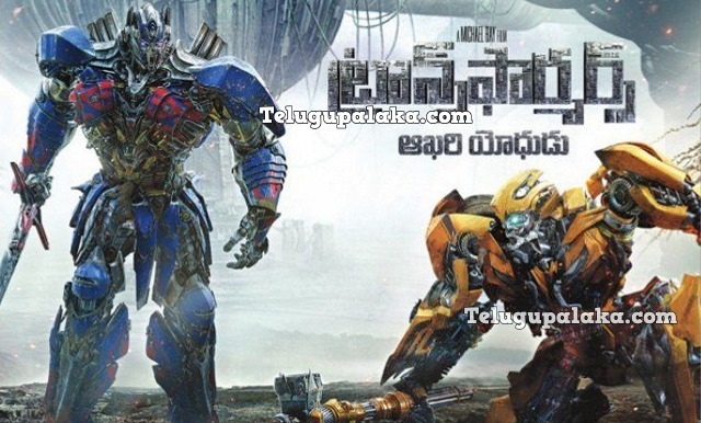 Transformers-5 The Last Knight (2017) Telugu Dubbed Movie