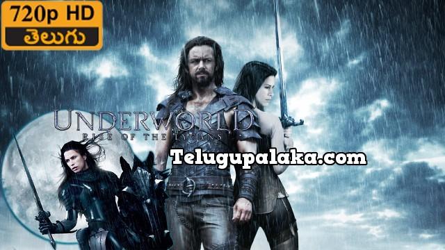 Underworld Rise of the Lycans (2009) Telugu Dubbed Movie