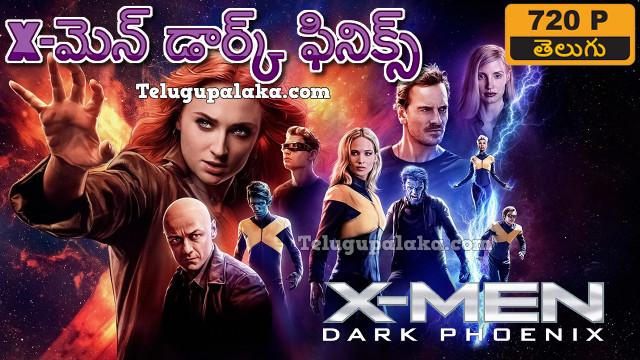X-Men Dark Phoenix (2019) Telugu Dubbed Movie