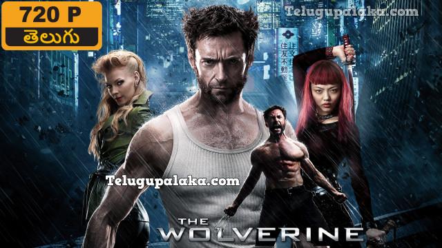 X-Men The Wolverine (2013) Telugu Dubbed Movie