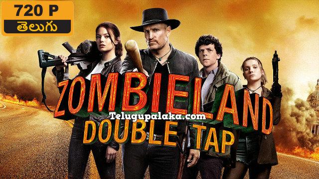 Zombieland Double Tap (2019) Telugu Dubbed Movie