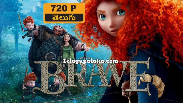 Brave (2012) Telugu Dubbed Movie