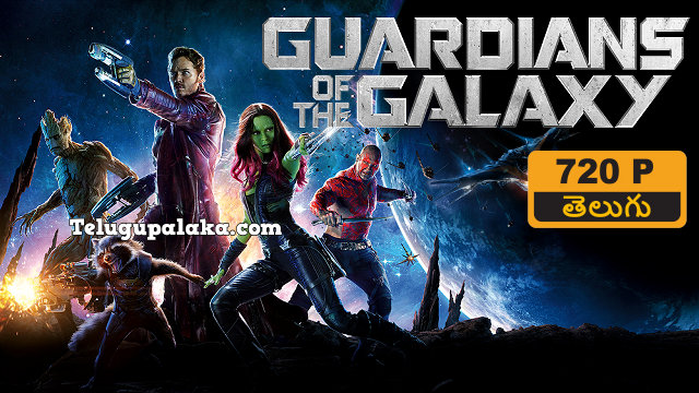 Guardians of the Galaxy (2014) Telugu Dubbed Movie