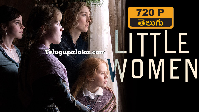 Little Women (2019) Telugu Dubbed Movie