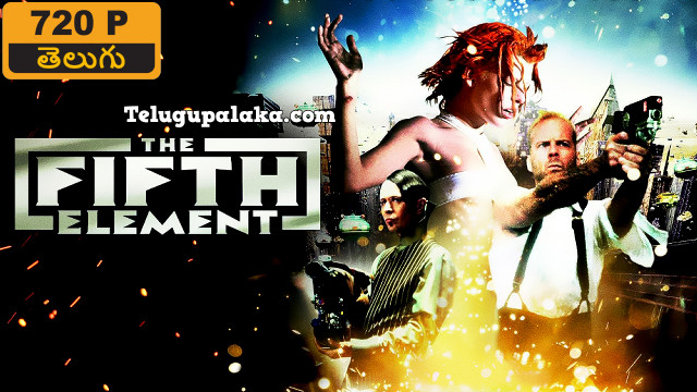 The Fifth Element (1997) Telugu Dubbed Movie