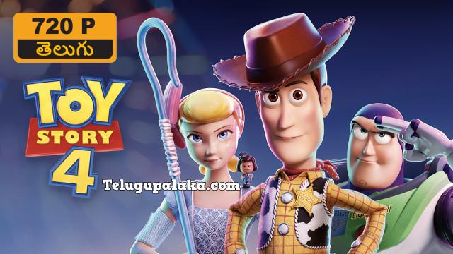 Toy Story 4 (2019) Telugu Dubbed Movie