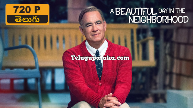 A Beautiful Day in the Neighborhood (2019) Telugu Dubbed Movie