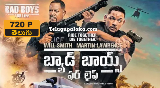 Bad Boys III for Life (2020) Telugu Dubbed Movie