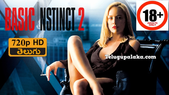 Basic Instinct 2 (2006) Telugu Dubbed Movie