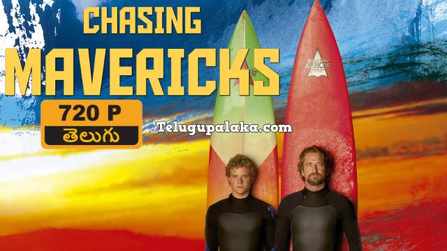 Chasing Mavericks (2012) Telugu Dubbed Movie