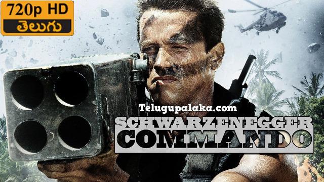 Commando (1985) Telugu Dubbed Movie