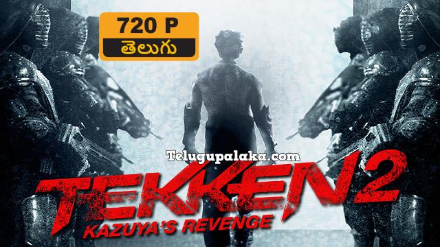 Tekken Kazuya's Revenge (2014) Telugu Dubbed Movie