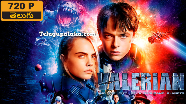 Valerian and the City of a Thousand Planets (2017) Telugu dubbed Movie