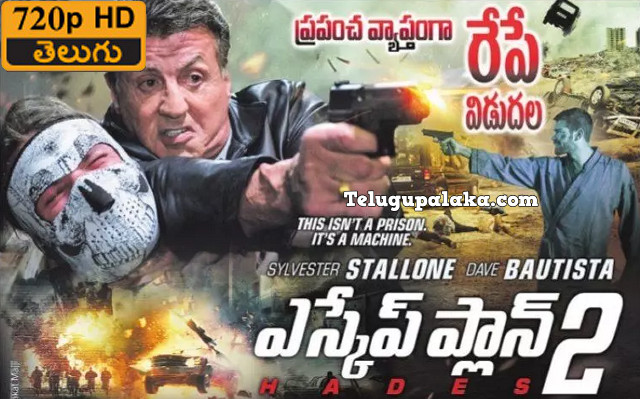 Escape Plan 2 Hades (2018) Telugu Dubbed Movie