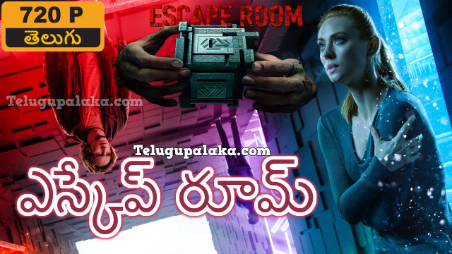 Escape Room (2019) Telugu Dubbed Movie