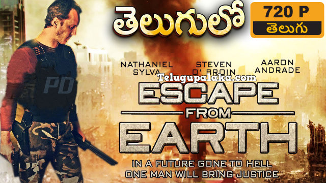 Escape from Earth (2014) Telugu Dubbed Movie