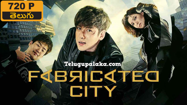 Fabricated City (2017) Telugu Dubbed Movie