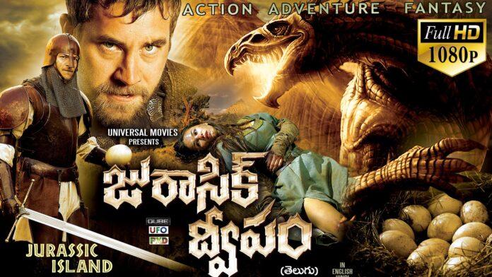 Jabberwock (2011) Telugu Dubbed Movie