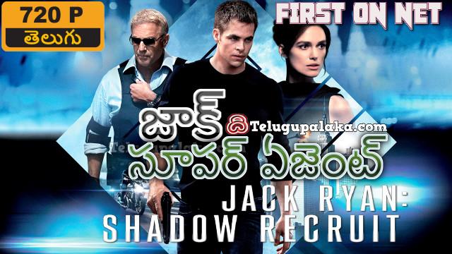 Jack Ryan Shadow Recruit (2014) Telugu Dubbed Movie