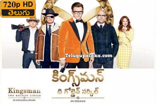 Kingsman The Golden Circle (2017) Telugu Dubbed Movie
