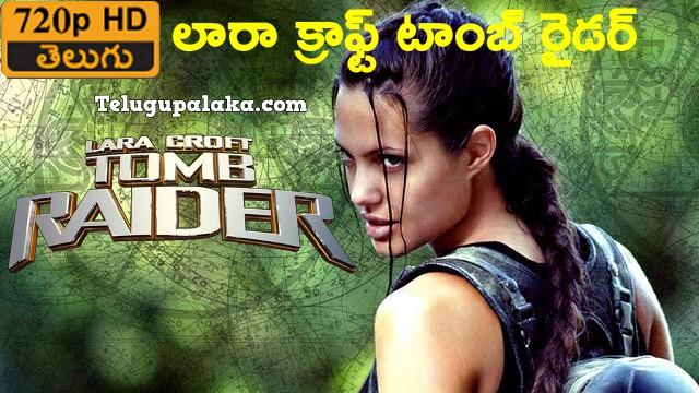 Lara Croft Tomb Raider (2001) Telugu Dubbed Movie