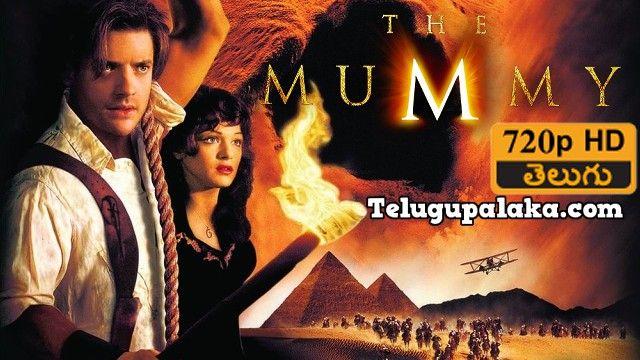 The Mummy (1999) Telugu Dubbed Movie