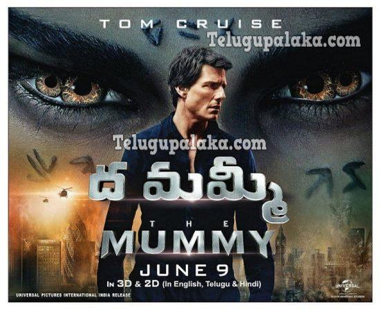 The Mummy (2017) Telugu Dubbed Movie