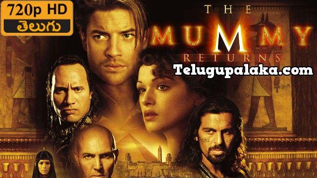 The Mummy Returns (2001) Telugu Dubbed Movie